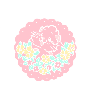 Guineapig Wheekly